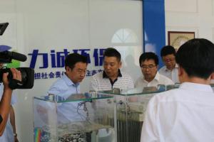 市委副书 记、市长王新伟一行莅临力诚环保科技有限公司考察调研