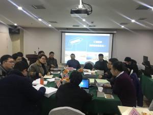 热烈庆祝本公司通过平舆县水环境治理和生态修复工程初步设计专家组评审