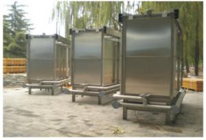 我公司自主研发生产的MBR膜生物反应器