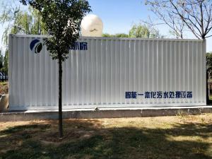 殷墟保护区景区Manbetx手机登录
