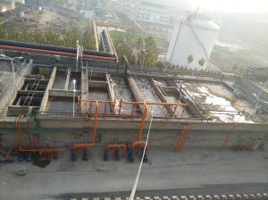 化工废水处理项目